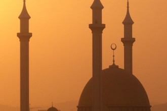 Islam Banner